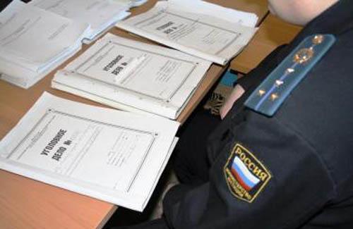 рассылку объявлений работа следователем в полиции зарплата актуальных контактов профиля